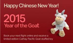 Cathay Pacific Special Offer